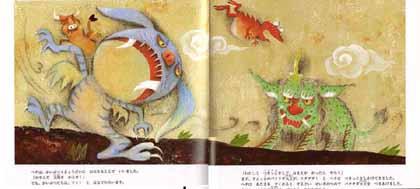 韓国の絵本ヘチとかいぶつ